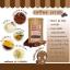 สครับกาแฟ สมุนไพรผิวผ่อง by ยายแดง thumbnail 2