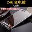 (025-137)เคสมือถือวีโว Vivo X5Max เคสกรอบโลหะพื้นหลังอะคริลิคเคลือบเงาทองคำ 24K thumbnail 13