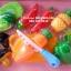 ชุดหั่นผักต่างๆของเล่นเด็ก thumbnail 2