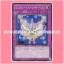 ORCS-JP076 : Xyz Reborn (Super Rare) thumbnail 1