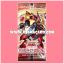 903 - The Secret of Evolution / Secrets of Eternity [SECE-JP] - Booster Pack (Japanese-Asian Version) thumbnail 1