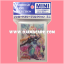 Bushiroad Sleeve Collection Mini Vol.150 : Glittering Star of the Academy, Olivia x60 thumbnail 1