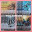 Royal Paladin Set / รอยัล พาลาดิน เซต (VGT-BT04-1-2) thumbnail 1