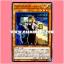 "EP17-JP025 : Charming Resort Staff / ""Resort"" Staff - Charming (Common) thumbnail 1"