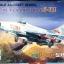 1/144 MiG-21 THE PLA AIR FORCE F-7II thumbnail 1
