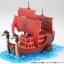 Boa Ship One Piece thumbnail 2