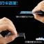 (370-035)เคสมือถือ Microsoft Lumia 535 Dual SIM เคสนิ่มโปร่งใสแบบบางคลุมรอบตัวเครื่อง thumbnail 2