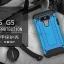 (002-173)เคสมือถือ LG G5/G5 SE เคสนิ่ม+พื้นหลังพลาสติกกันกระแทก Eifel thumbnail 2