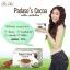 Padaso's Cocoa พาดาโซ่ เอส โกโก้ ทางเลือกใหม่ของคนอยากหุ่นดี(แพ็คเกจใหม่) thumbnail 5