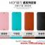 (352-022)เคสมือถือ HTC Desire 816 ฝาพับเทกเจอร์หนังมันเงา PU สไตล์ MOFI thumbnail 1