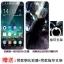 (025-873)เคสมือถือ Case Huawei Nova 2i/Mate10Lite เคสนิ่มลายการ์ตูนหลากหลายพร้อมฟิล์มหน้าจอและแหวนมือถือลายการ์ตูนเดียวกัน thumbnail 5