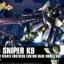 GM Sniper K9 (HGBF) thumbnail 1
