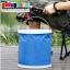 (300-009)ถังอเนกประสงค์พับได้ใส่น้ำได้ขนาด 11ลิตร thumbnail 7