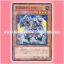 EXVC-JP034 : Gladiator Beast Tygerius / Gladial Beast Tigel (Common) thumbnail 1