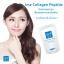 IME Collagen ไอเม่ คอลลาเจน ขนาด 100 กรัม thumbnail 7
