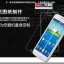 (039-018)ฟิล์มกระจก Galaxy Win Pro รุ่นปรับปรุงนิรภัยเมมเบรนกันรอยขูดขีดกันน้ำกันรอยนิ้วมือ 9H HD 2.5D ขอบโค้ง thumbnail 4