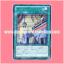 DS14-JPM19 : Machine Developer / Machine Assembly Line (Ultra Rare) thumbnail 1