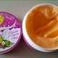 พริ้วพราว บอดี้ไวท์ครีม Tamarind & Avocado Cream 150 g. thumbnail 4