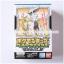 Pokémon 2013 Bandai Pokémon Kids Best Wishes Figure - Arceus Volume #493 thumbnail 2