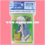 Bushiroad Sleeve Collection Mini Vol.44 : Misaki Tokura (Part 3) x53 thumbnail 1