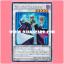TRC1-JP034 : T.G. Hyper Librarian / Tech Genus Hyper Librarian (Ultra Rare) thumbnail 1