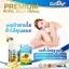 Healthway Premium Royal Jelly 1200 mg. เฮลท์เวย์ นมผึ้งเกรดพรีเมี่ยม(ส่งฟรี EMS) thumbnail 5