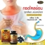AuswellLife Propolis 1000 mg ออสเวลไลฟ์ โพรโพลิส บรรจุ 60เม็ด thumbnail 8