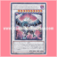 YMP1-JP007 : Malefic Paradox Dragon / Sin Paradox Dragon (Secret Rare) thumbnail 1
