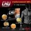 CHU ชูว์ อาหารเสริมท่านชาย บรรจุ 10 เม็ด(ฟรี EMS) thumbnail 8