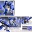 Gundam Astaroth Rinascimento (HG) thumbnail 10