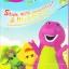 Barney: Stick With Imagination! & Itty Bitty Bugs-กิ่งไม้แห่งจินตนาการและแมลงน้อยในวันปิกนิกของบาร์นี thumbnail 1