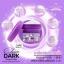 Clear Dark Puls by Chonmita ครีมแก้ก้นดำ เคลียร์ ดาร์ก พลัส 100กรัม thumbnail 5
