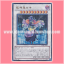 STOR-JP039 : Loki, Lord of the Aesir / Polar God Emperor Loki (Ultra Rare) thumbnail 1