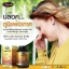 AuswellLife Propolis 1000 mg ออสเวลไลฟ์ โพรโพลิส บรรจุ 60เม็ด thumbnail 5