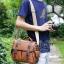 Retro Style Medium Size Bag (CM-002) thumbnail 4