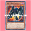 SPTR-JP035 : Blackwing - Sirocco the Dawn / Black Feather - Sirocco the Dawn (Common) thumbnail 1