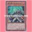CBLZ-JP027 : Brotherhood of the Fire Fist - Swallow / Prestige Flame Star - Hienshaku (Super Rare) thumbnail 1