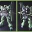 Geara Zulu (Guards Type) (HGUC) thumbnail 3