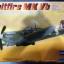 1/72 Spitfire MKVb thumbnail 1