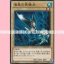 SD23-JP005 : Atlantean Pikeman (Common) thumbnail 1