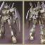 Jegan (ECOAS Type) (HGUC) thumbnail 3