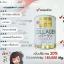 Chita Collagen 180,000 mg. ชิตะ คอลลาเจน คอลลาเจนเพียวแท้ 100% thumbnail 9