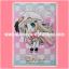 Broccoli Character Sleeve Collection Mini - Mini Kud Wafter : Chibi Kudryavka [Used] x60 thumbnail 1