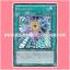 YMP1-JP008 : Malefic World / Sin World (Secret Rare) thumbnail 1