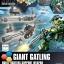 Giant Gatling (HGBC) thumbnail 1