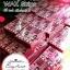 Easy Aura Wax Strips อีซี่ ออร่า แวกซ์ สตริปส์ thumbnail 11