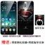 (025-873)เคสมือถือ Case Huawei Nova 2i/Mate10Lite เคสนิ่มลายการ์ตูนหลากหลายพร้อมฟิล์มหน้าจอและแหวนมือถือลายการ์ตูนเดียวกัน thumbnail 6