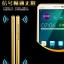 (025-104)เคสมือถือ vivo Xplay3s เคสกรอบโลหะพื้นหลังอะคริลิคแวววับคล้ายกระจกสวยหรู thumbnail 4