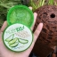 Nature Aloe vera 100% By Nature Perfect 50g thumbnail 5