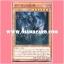 EP14-JP014 : Archfiend Giant (Common) thumbnail 1